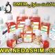 محیط کشت سلولی DMEM