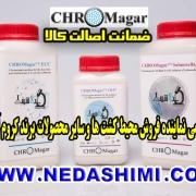CHROMagar