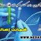 کیت استخراج DNA