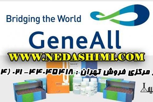 geneall