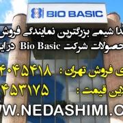 Bio-Basic