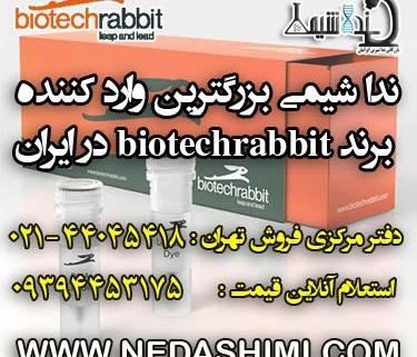 biotechrabbit