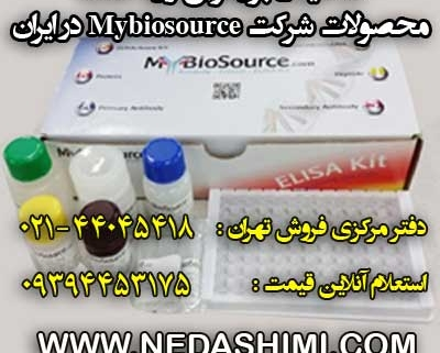 elisa-kits-mybiosource