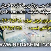 fermentas