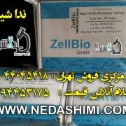 zello-bio