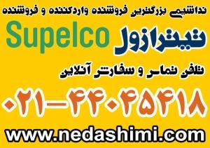 فروش تیترازول شرکت ساپلکو